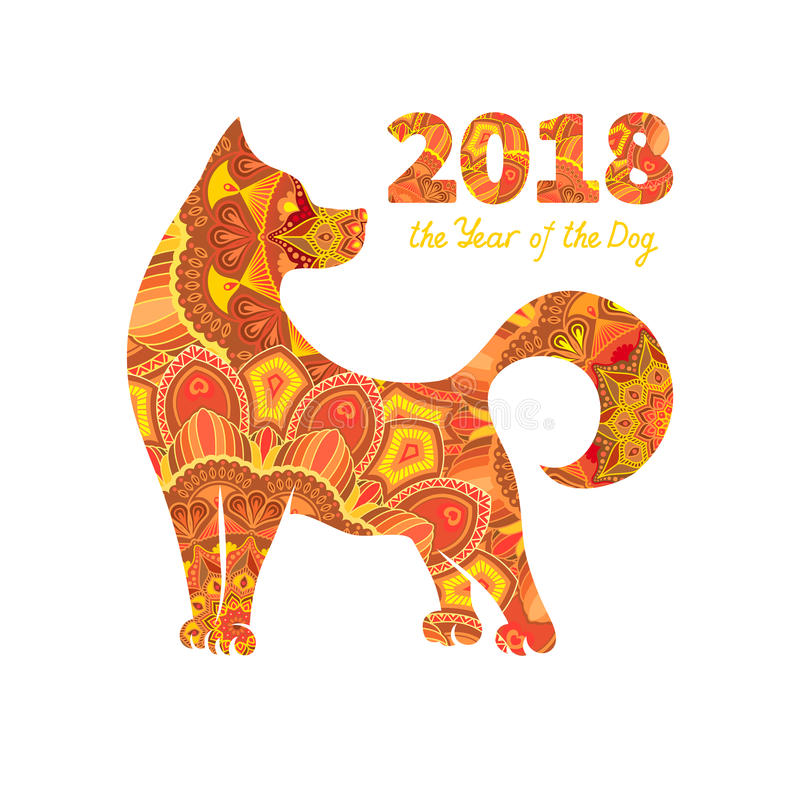 2018 год собаки иллюстрация штока