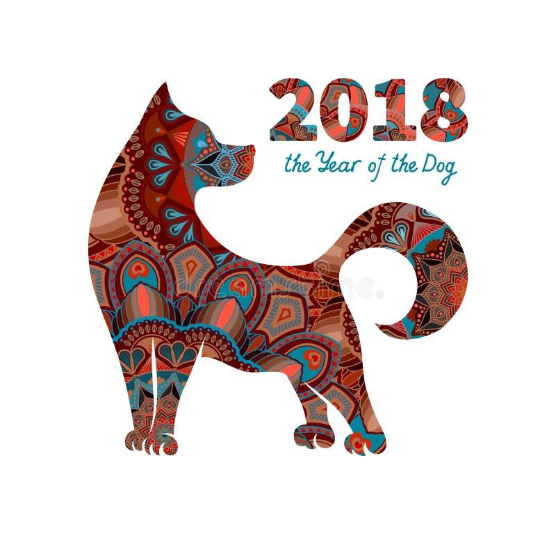 2018 год собаки иллюстрация вектора