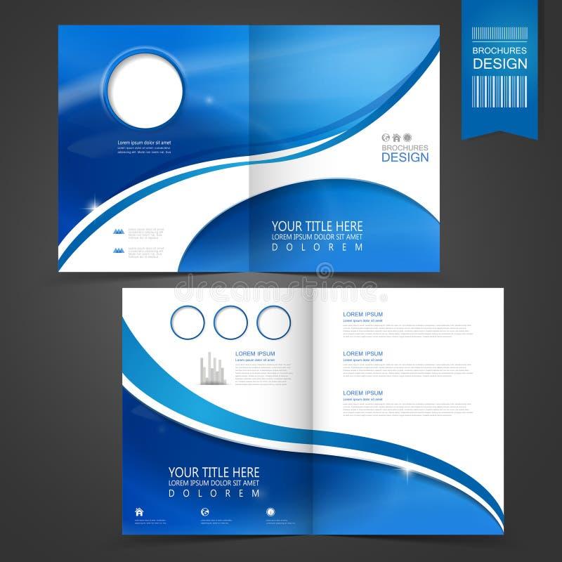Голубой дизайн шаблона для брошюры рекламы бесплатная иллюстрация