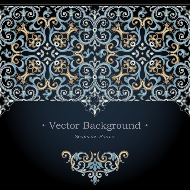 Граница вектора богато украшенная безшовная в викторианском стиле иллюстрация штока