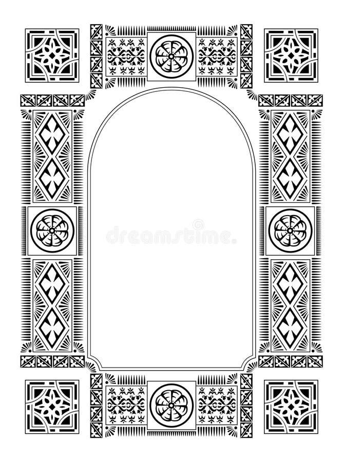 Граница в восточном стиле стоковые изображения rf