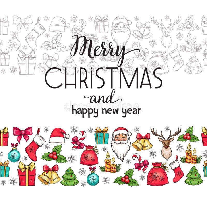 Граница с Рождеством Христовым праздников безшовная с иллюстрация штока