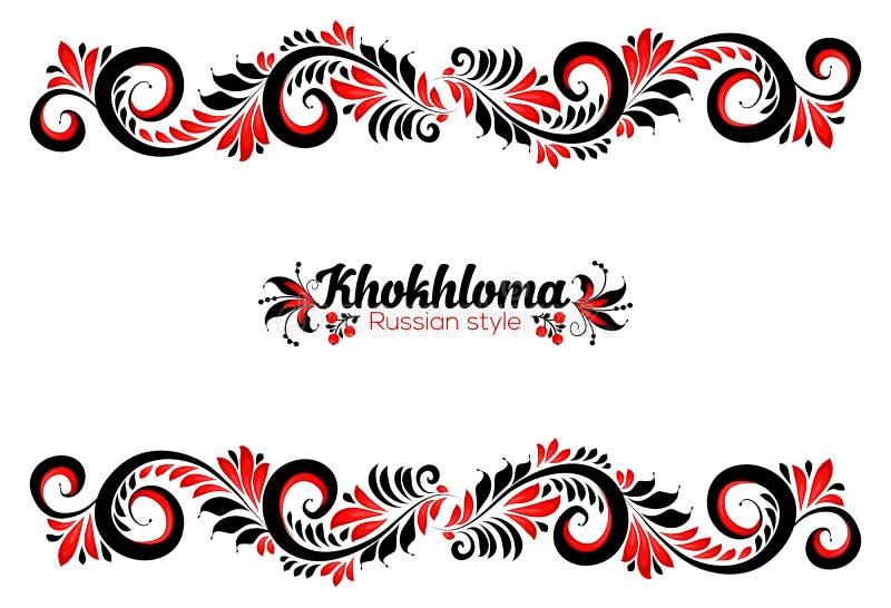 Download Граница черных и красных цветов богато украшенная в русском стиле Hohloma Иллюстрация вектора - иллюстрации насчитывающей чертеж, приглашение: 81800549