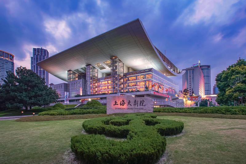 грандиозный театр shanghai стоковая фотография
