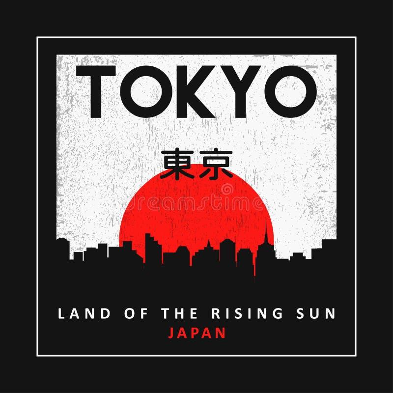 Графики оформления Токио, Японии для футболки лозунга с солнцем и силуэт ландшафта города Печать футболки с grunge бесплатная иллюстрация