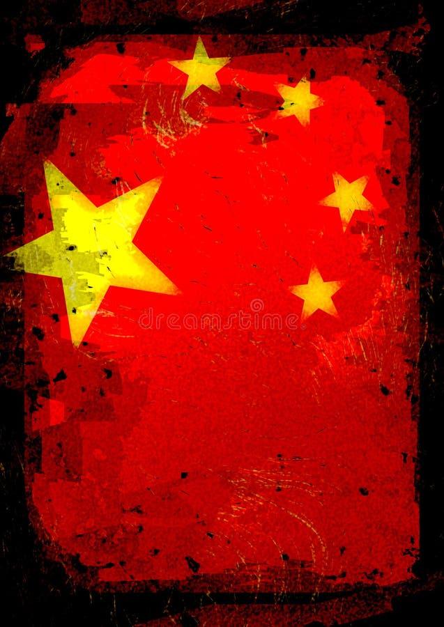 График флага Китая бесплатная иллюстрация