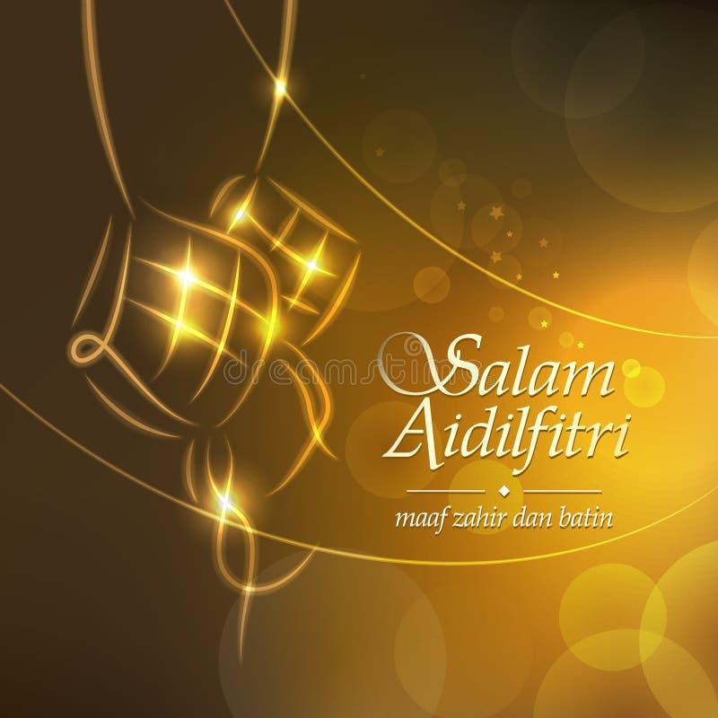 Графический дизайн Aidilfitri бесплатная иллюстрация