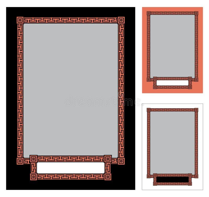 грек 3 кадров иллюстрация вектора