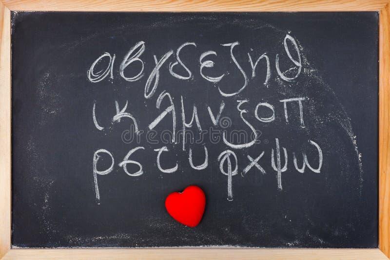 Греческий алфавит стоковая фотография rf