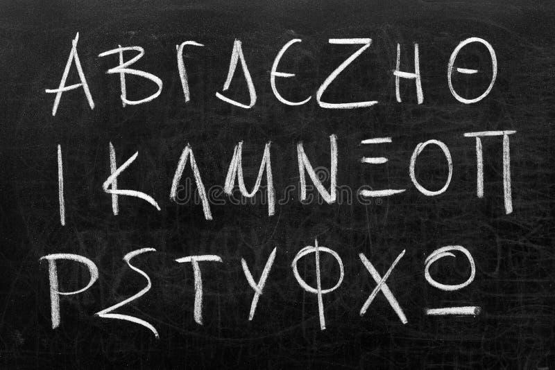 Греческий алфавит иллюстрация вектора