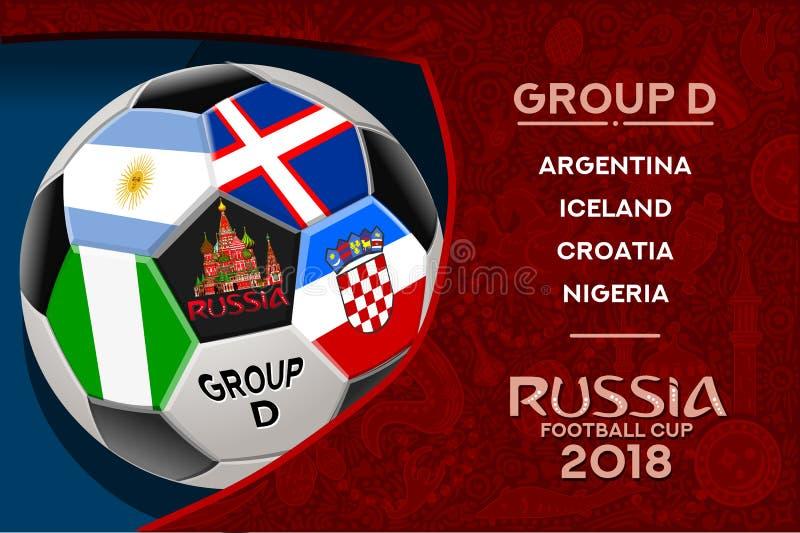 Группа d дизайна кубка мира России иллюстрация вектора