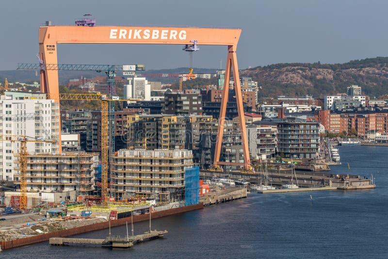 Гётеборг - Eriksberg стоковое фото rf