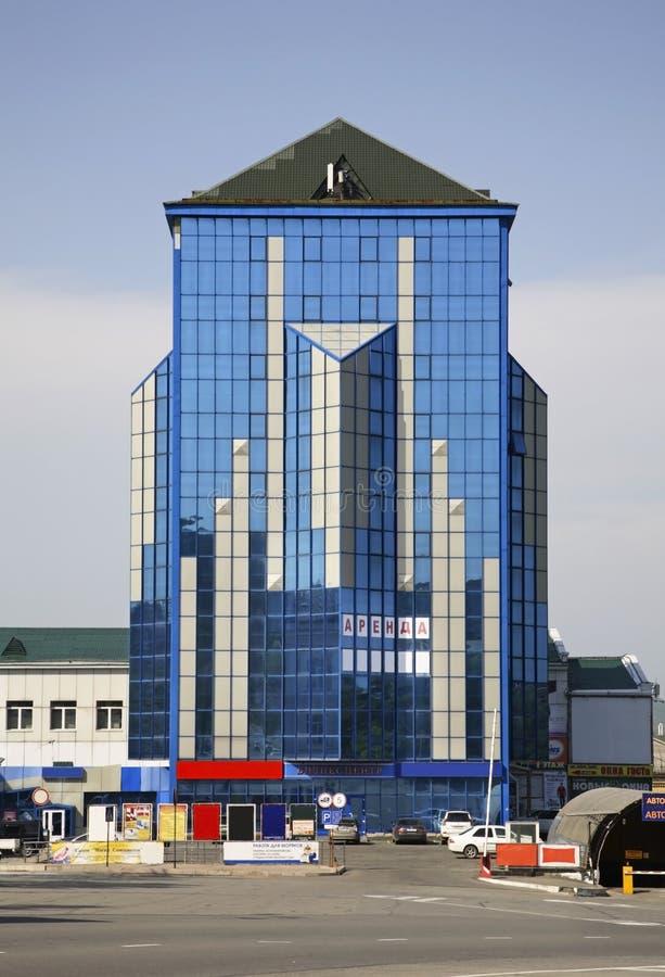 Download Главная площадь в Находке пурга Krai Primorsky Россия Редакционное Фотография - изображение: 55201287