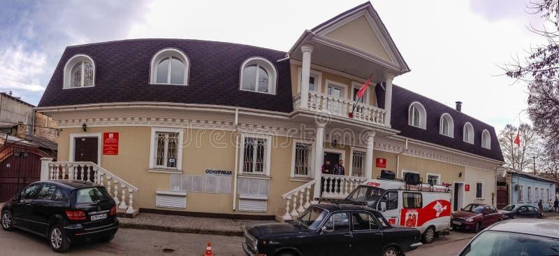 Главный офис Коммунистической партии Российской Федерации CPRF стоковые фото
