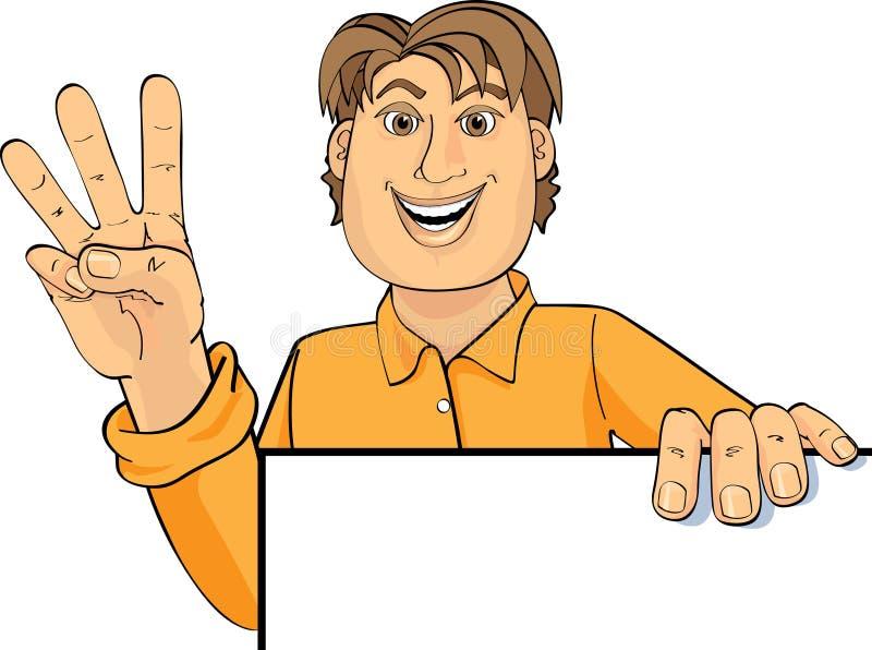 давать представление человека иллюстрация вектора