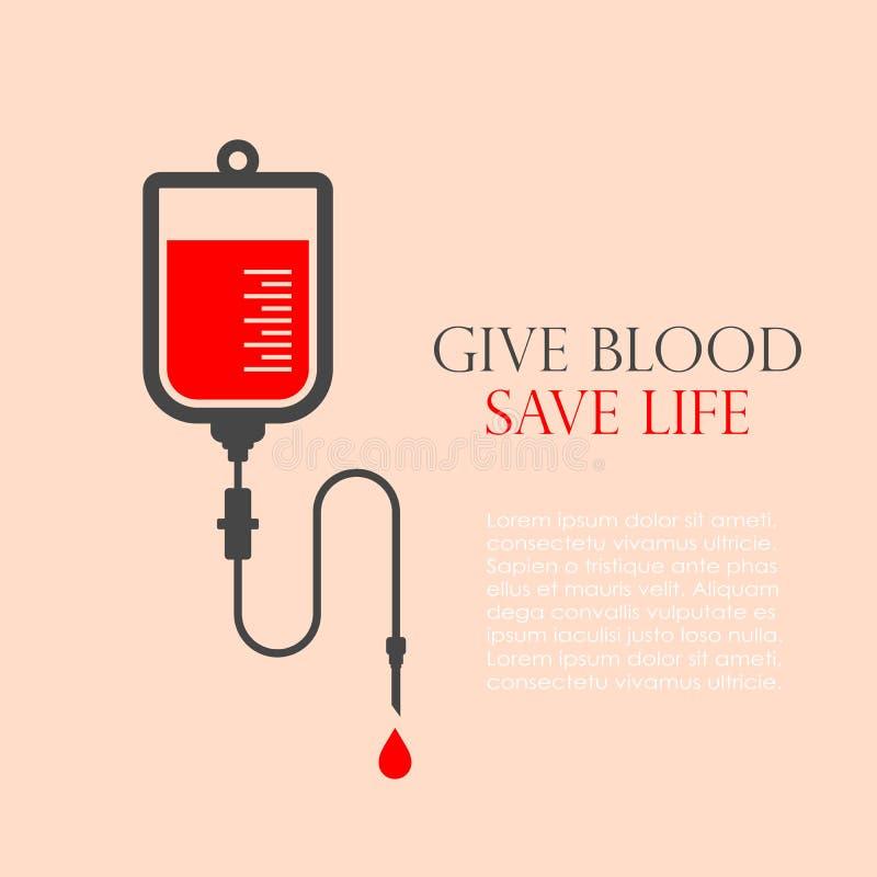 Дайте плакат крови иллюстрация вектора