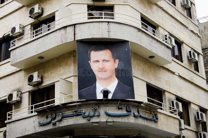 ДАМАСК, СИРИЯ - 14-ое января 2010 стоковое фото