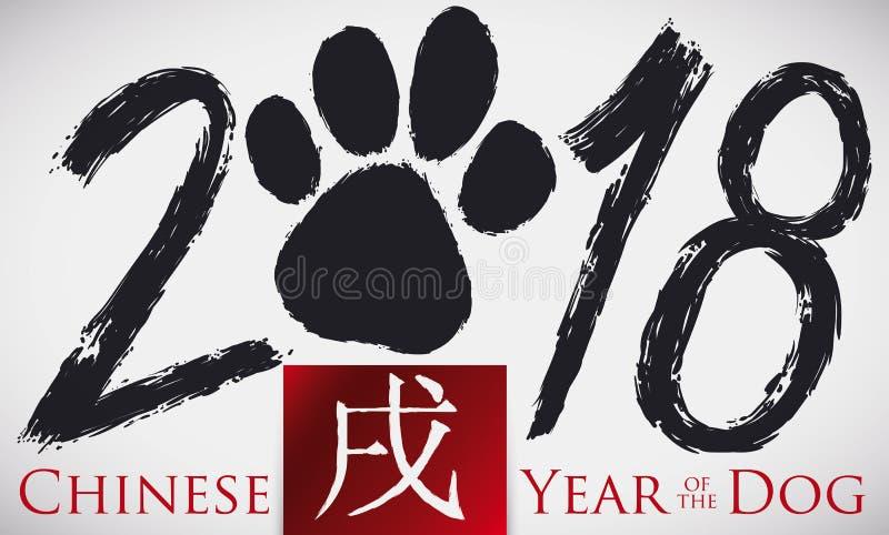 Дата и лапка в Brushstroke на год собаки, иллюстрация вектора бесплатная иллюстрация