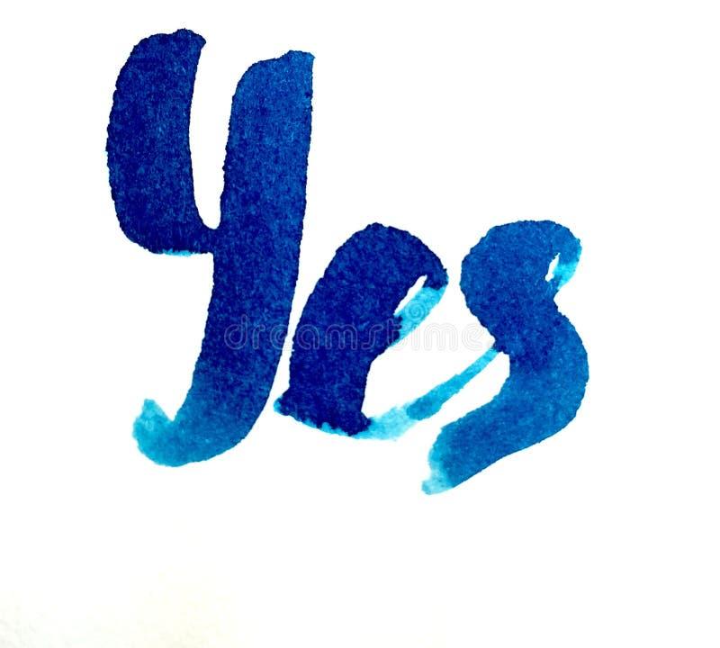 Да помечать буквами синь иллюстрации слова бесплатная иллюстрация