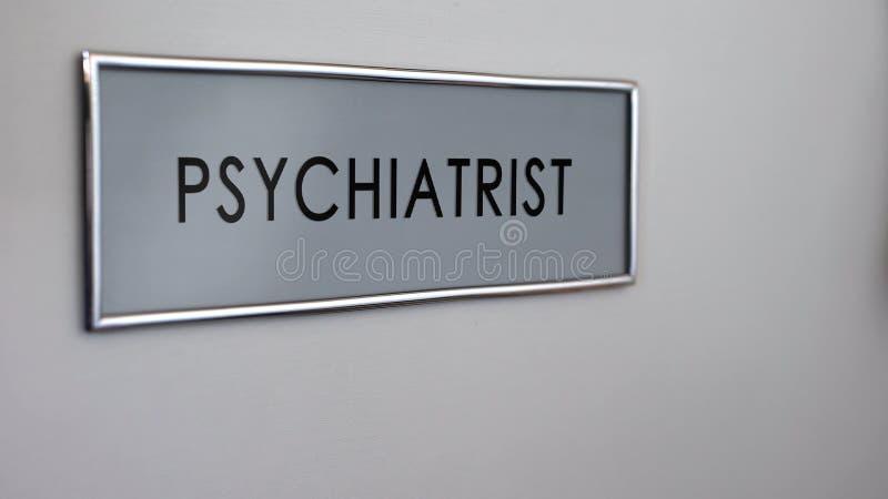 Дверь комнаты психиатра, крупный план таблицы двери, обработка депрессии, здравоохранение иллюстрация вектора