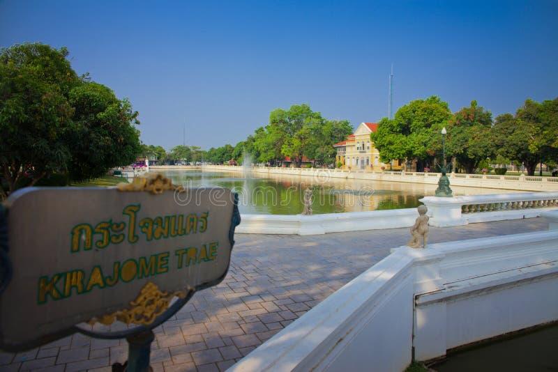Дворец боли челки Phra Nakhon Si Ayutthaya Таиланда стоковые фото