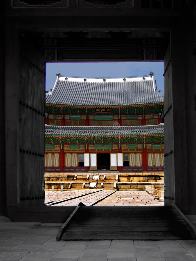 дворец входа грандиозный корейский к стоковые изображения rf