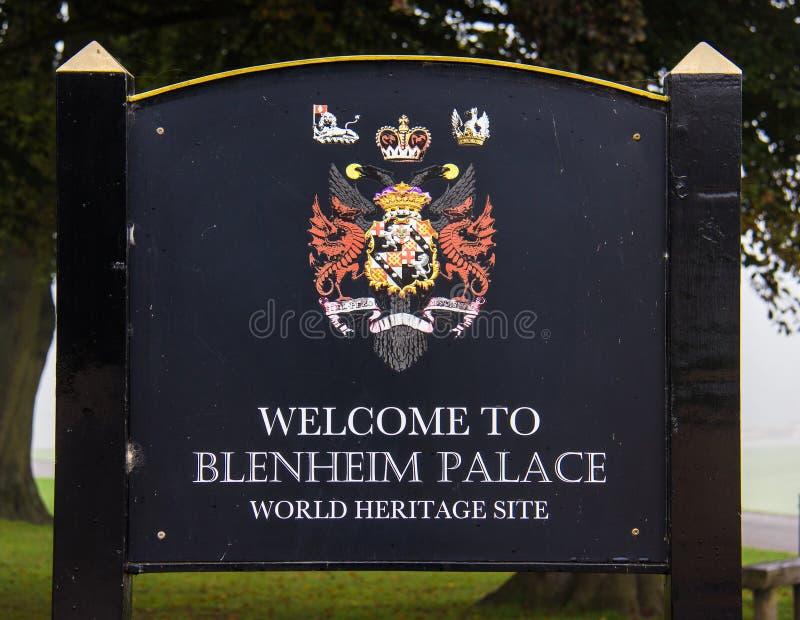 дворец входа blenheim к стоковые фотографии rf