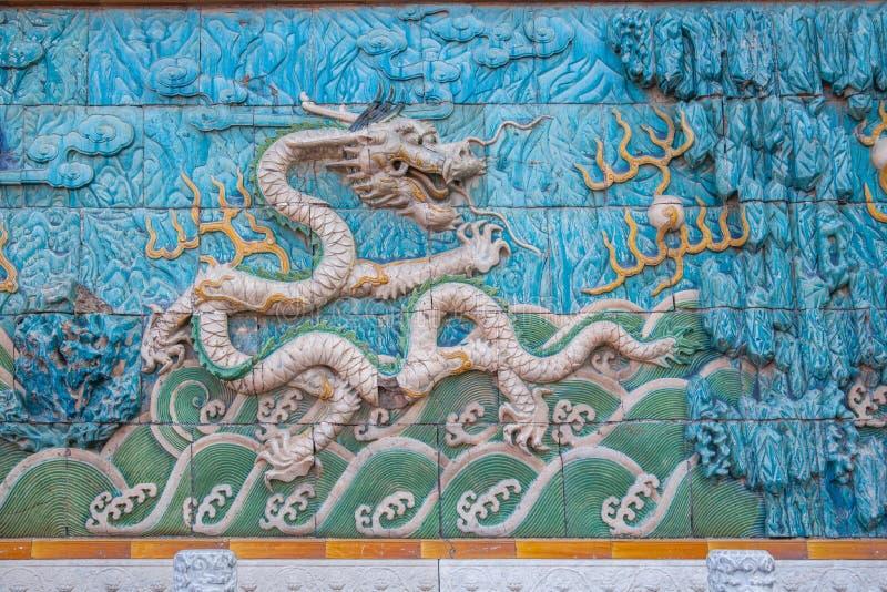 Download Дворец имперского дворца в стене дворца Пекина Стоковое Фото - изображение насчитывающей город, ведущего: 81807108