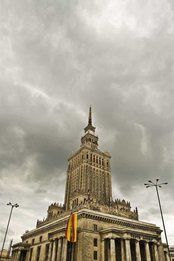 дворец культуры стоковое фото