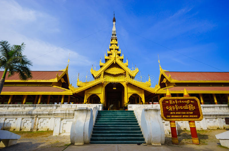 Дворец Мандалая, Мандалай, Мьянма стоковое фото rf