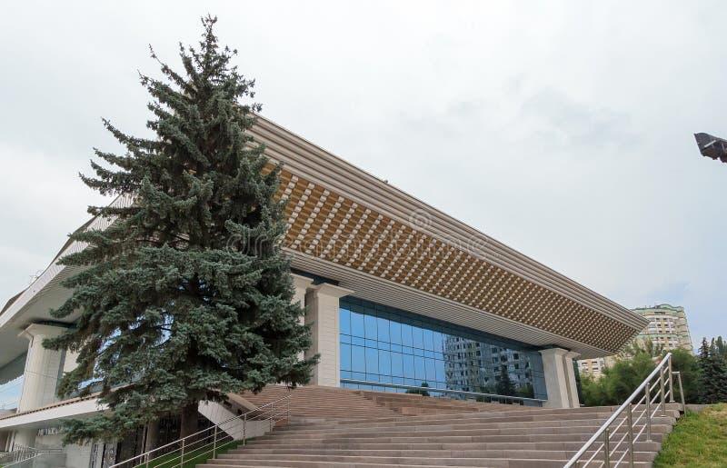 Дворец республики Алма-Ата, Казахстан стоковое изображение rf