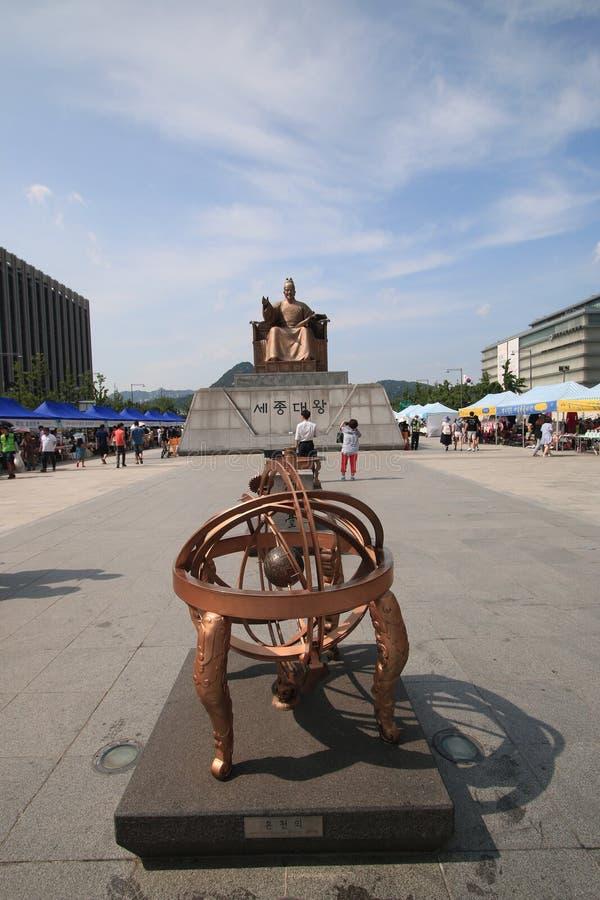 Дворец Сеула стоковое фото rf