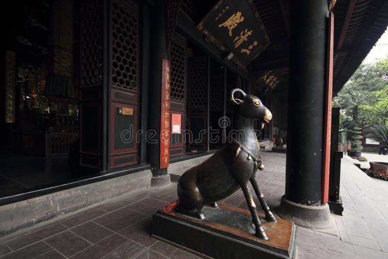 Дворец Qingyang, дверь стоковая фотография rf