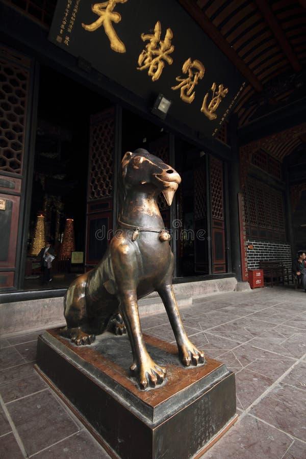 Дворец Qingyang стоковое изображение rf