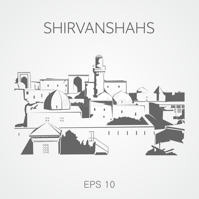 Дворец Shirvanshahs бесплатная иллюстрация