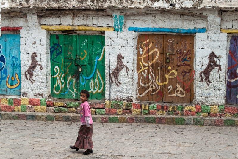Девушка в Иемене стоковые изображения