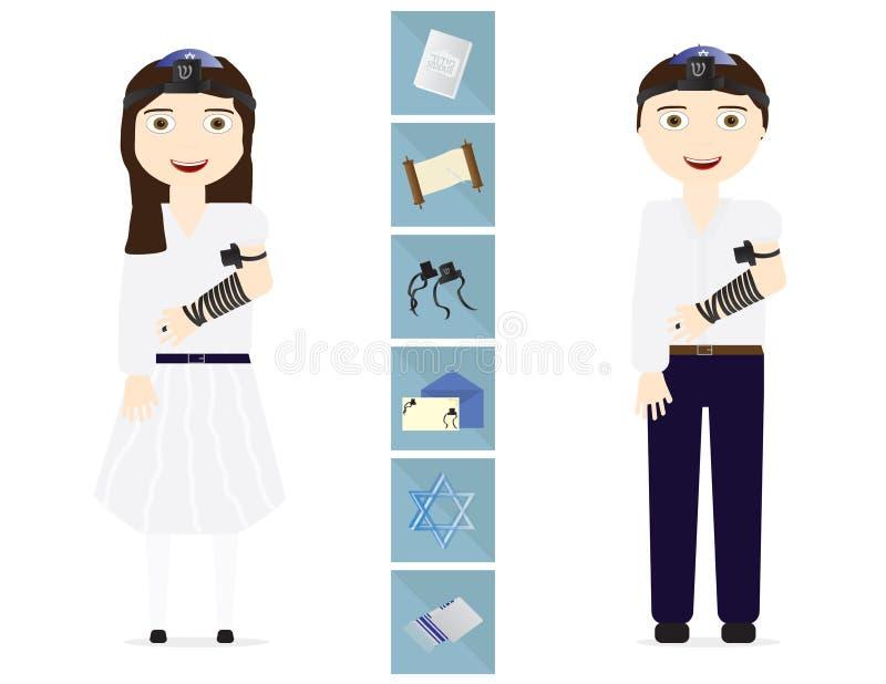 Девушка и мальчик реформы еврейские иллюстрация вектора