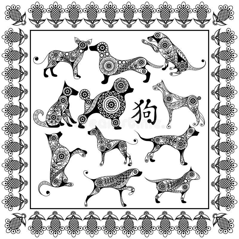 Декоративная иллюстрация с абстрактным _set 1 собаки бесплатная иллюстрация