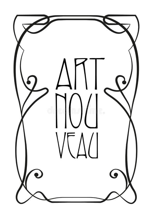Декоративная рамка с орнаментальной границей модернистского стиля изолированной на белой предпосылке иллюстрация штока