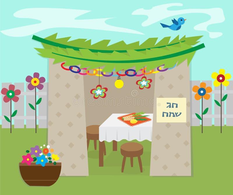 Декоративное Sukkah бесплатная иллюстрация