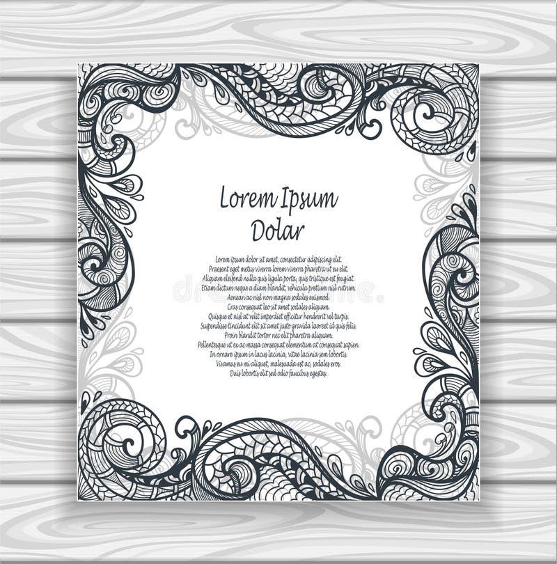 Декоративные орнаментальные рамка или граница в стиле Дзэн-путать черным по белому иллюстрация вектора