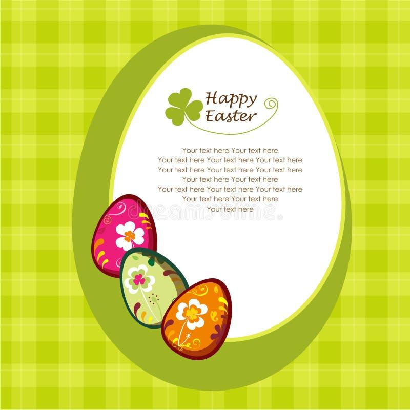 декоративные пасхальные яйца иллюстрация вектора