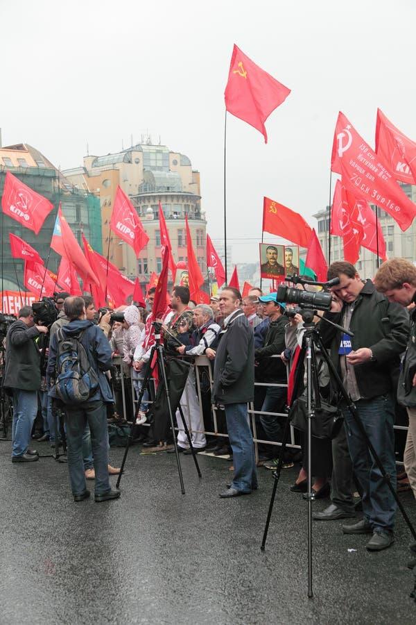 демонстрация стоковая фотография rf