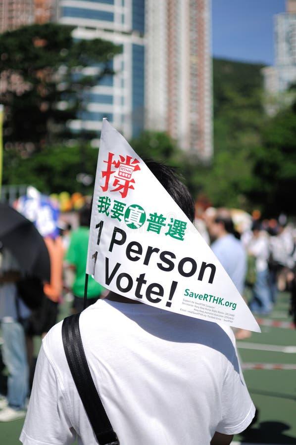демонстрация Hong Kong политическое стоковые фотографии rf