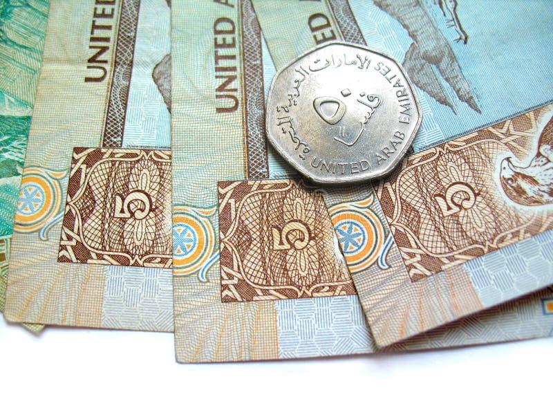 арабская валюта картинки обложке изображена