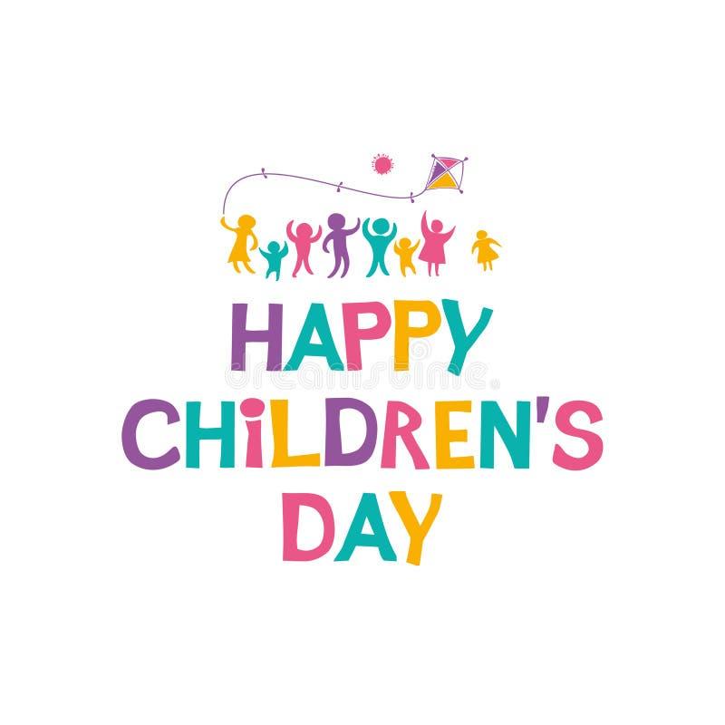 День международных детей Яркий пестротканый плоский дизайн социального логотипа иллюстрация штока