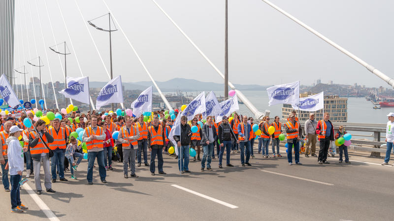 День международных работников в Владивостоке стоковые изображения rf