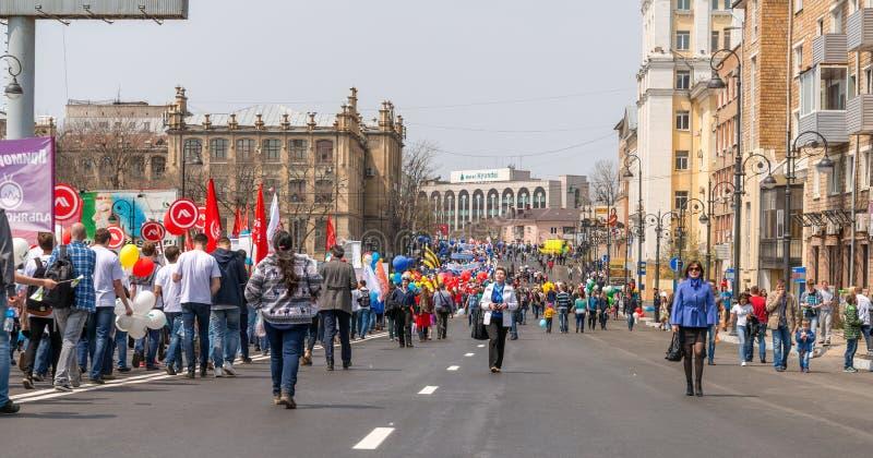 День международных работников в Владивостоке стоковое фото