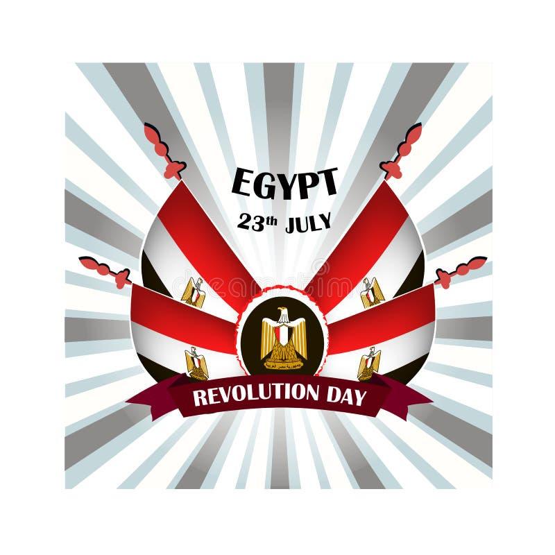 День революции Египта, иллюстрация с национальными флагами иллюстрация вектора