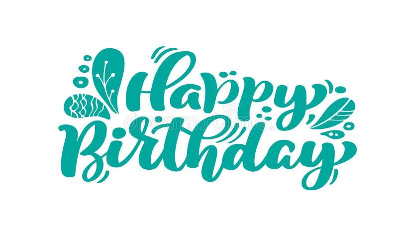 день рождения счастливый Красивый текст каллиграфии поздравительной открытки поцарапанный Нарисованный рукой дизайн печати футбол иллюстрация вектора